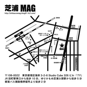 Shibaura_MAG_MAP.jpg